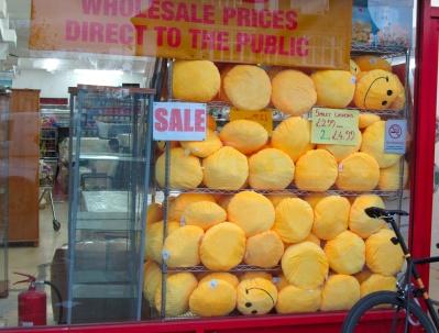 Sale.Smiley
